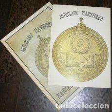 Coleccionismo Recortables: ASTROLABIO PLANISFÉRICO. PLANETARIO DE PAMPLONA. Lote 183778167