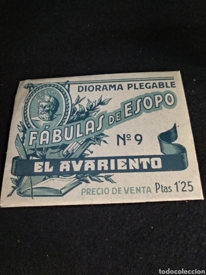 Coleccionismo Recortables: Diorama plegable, fábulas de esopo, n°9, el avariento. Barsal - Foto 2 - 191884818