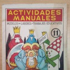 Coleccionismo Recortables: ACTIVIDADES MANUALES, ADORNOS Y TRABAJOS NAVIDEÑOS, Nº11. Lote 192200788