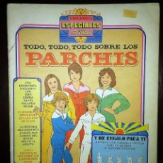 Coleccionismo Recortables: PARCHIS REVISTA MEXICO. REPORTAJE 1980. MUÑECOS RECORTABLES DE PAPEL RARA.. Lote 193377641