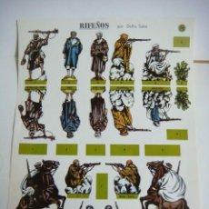 Collectionnisme Images à Découper: RECORTABLE RIFEÑOS TAMAÑO FOLIO AÑOS 60-70 POR DELFIN SALAS. Lote 193434505
