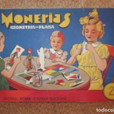 Coleccionismo Recortables: MONERÍAS,GEOMETRÍA- PLANA,Nº2,EDITORIAL ROMA. Lote 194182908