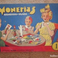 Coleccionismo Recortables: MONERÍAS,GEOMETRÍA-PLANA,Nº 1,EDITORIAL ROMA. Lote 194183162