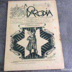 Coleccionismo Recortables: PARODIA, REVISTA HUMORISTA DE RAPHAEL BORDALLO PINHEIRO. PUBLICACIÓN RARA. EXCEL PRECIO. Lote 197391276