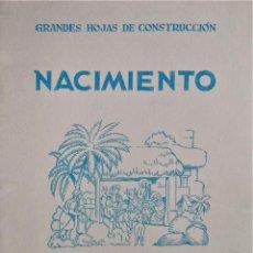 Coleccionismo Recortables: RECORTABLE NACIMIENTO. SALVATELLA. Lote 198573043