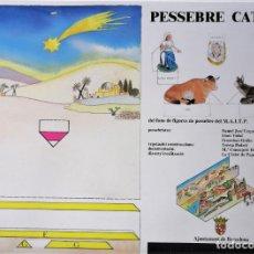 Coleccionismo Recortables: RECORTABLE PESSEBRE-NACIMIENTO CATALÁN. AÑOS 80. Lote 198582306