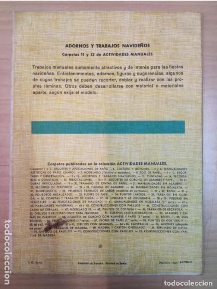 Coleccionismo Recortables: ACTIVIDADES MANUALES, ADORNOS Y TRABAJOS NAVIDEÑOS, Nº11 - Foto 3 - 205005006