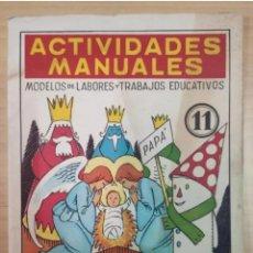 Coleccionismo Recortables: ACTIVIDADES MANUALES, ADORNOS Y TRABAJOS NAVIDEÑOS, Nº11. Lote 205005006