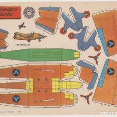 Coleccionismo Recortables: RECORTABLE BRUGUERA. BOMBARDERO NOCTURNO. AÑO 1959. Lote 211957311