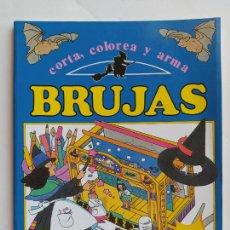 Coleccionismo Recortables: FHER. CORTA, COLOREA Y ARMA: BRUJAS - 1989 (CONTIENE EL TEATRO PARA MONTAR/PIEZAS YA RECORTADAS). Lote 213724556
