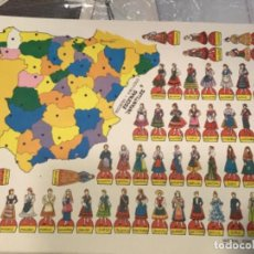 Coleccionismo Recortables: RECORTADLES KIKILOLO EDITORIAL ROMA 1970. Lote 222545713