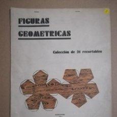 Coleccionismo Recortables: ALBUM FIGURAS GEOMETRICAS COLECCION DE 21 RECORTABLES EDITORIAL MIGUEL SALVATELLA 1960. Lote 223396510