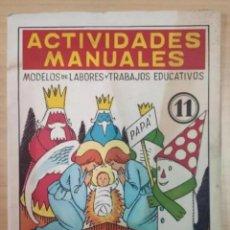 Coleccionismo Recortables: ACTIVIDADES MANUALES, ADORNOS Y TRABAJOS NAVIDEÑOS, Nº11. Lote 223996712
