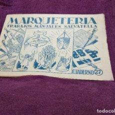 Coleccionismo Recortables: RECORTABLES MARQUETERÍA, TRABAJOS MANUALES SALVATELLA, CUADERNO 27, 1960, 35 X 23 CMS. DESPLEGABLES. Lote 242095405