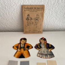 Coleccionismo Recortables: PAREJAS DE BAILE NÚMERO 1 - ANDALUCES - EDICIONES BARSAL - EL JUGUETE MÁS DIVERTIDO. Lote 245207475