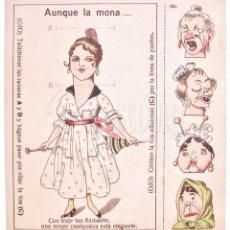 Coleccionismo Recortables: LAMINA RECORTABLE COMICA AUNQUE LA MONA... MUSEO DEL CHOCOLATE ASTORGA. LEÓN 1950 REPRODUCCIÓN. Lote 248291015