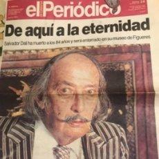 Coleccionismo Recortables: PORTADA LA VANGUARDIA 1978 DALI. Lote 254631615