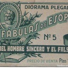 Coleccionismo Recortables: DIORAMA PLEGABLE FABULAS DE ESOPO Nº 5 DEL HOMBRE SINCERO Y EL FALSO.-IMPORTANTE LEER ENVIOS. Lote 254794335