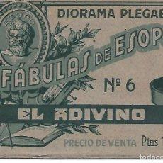 Coleccionismo Recortables: DIORAMA PLEGABLE FABULAS DE ESOPO Nº 6 EL ADIVINO.-IMPORTANTE LEER ENVIOS. Lote 254794530