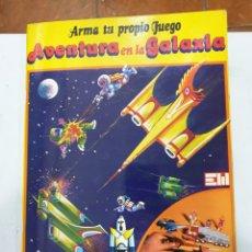 Coleccionismo Recortables: ARMAJUEGO DE MUNDIS. AVENTURA EN LA GALAXIA. 1978. Lote 262539530