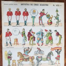 Coleccionismo Recortables: ESTAMPERIA PALUZIE- ARTISTAS DE CIRCO ECUESTRE . -Nº 872 BIS. -VELL I BELL. Lote 269469923