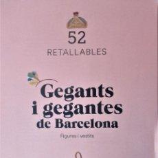 Coleccionismo Recortables: LIBRO CON 52 LAMINAS DE LOS GIGANTES Y SUS 52 VESTIDOS RECORTABLES DE LOS GIGANTES DE BARCELONA. Lote 287959848