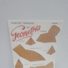 Coleccionismo Recortables: ANTIGUO RECORTABLE TRABAJOS MANUALES DE GEOMETRIA. Lote 291904393