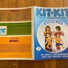 Coleccionismo Recortables: KIT-KIT TROQUELADO / MARIONETAS - EDITORIAL ARGOS VERGARA 1981 - SIN USAR - GCH. Lote 293736008