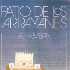 Coleccionismo Recortables: RECORTABLE PATIO DE LOS ARRAYANES ALHAMBRA GRANADA . Lote 11182774