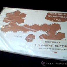 Coleccionismo Recortables: TRABAJOS MANUALES GEOMETRICOS. 8 LAMINAS SURTIDAS. EDITORIAL MAVES. AÑO 1975. 34 X 24 CMS. NUEVAS.. Lote 48648193