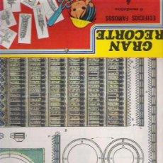 Coleccionismo Recortables: GRAN RECORTE - EDIFICIOS FAMOSOS 8 MODELOS - EDITORIAL ROMA 1983 EN SU FUNDA A ESTRENAR. Lote 19727739