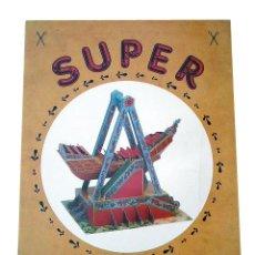 Coleccionismo Recortables: RECORTABLE SUPER PARK 2 - BARCO BALANCIN - EDICIONES CON.BEL - AÑO 1991 - RECORTABLE EN CARTULINA. Lote 27557232