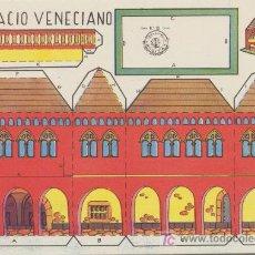 Coleccionismo Recortables: PALACIO VENECIANO. CONSTRUCCIONES ROSITA. EDIT. ROMA.(12,5X17,5). Lote 19647873