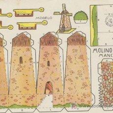 Coleccionismo Recortables: CONSTRUCCIONES ROSITA. MOLINO DE VIENTO MANCHEGO. (12,5X17,5) EDITORIAL ROMA.. Lote 19660595
