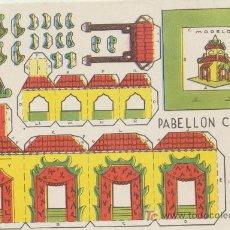 Coleccionismo Recortables: CONSTRUCCIONES ROSITA. PABELLÓN CHINO. (12,5X17,5) EDITORIAL ROMA.. Lote 19660763