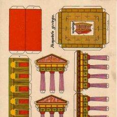 Coleccionismo Recortables: RECORTABLE EDITORIAL ROMA - RECORTES CHIQUI. CASAS 8 - TEMPLETE GRIEGO. Lote 20506546