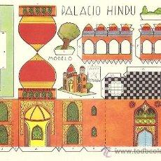 Coleccionismo Recortables: PALACIO HINDU - RECORTES AZUCENA - TAMAÑO HOJA 25 X 17 CM.. Lote 23438401