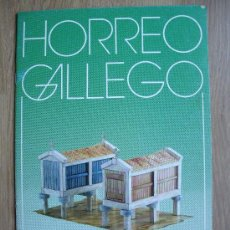 Coleccionismo Recortables: HORREO GALLEGO. RECORTABLES DE ARQUITECTURA RURAL. SALVATELLA. Lote 50930290