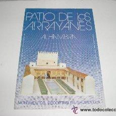 Coleccionismo Recortables: PATIO DE LOS ARRAYANES ALHAMBRA LIBRO RECORTABLE - ARTICULO NUEVO . Lote 29585073