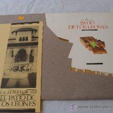 Coleccionismo Recortables: RECORTABLE PATIO DE LOS LEONES.ALHAMBRA. Lote 32092095