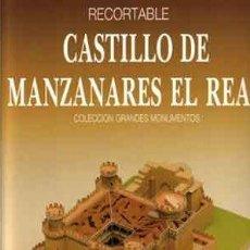 Coleccionismo Recortables: MAQUETA / RECORTABLE CASTILLO MANZANARES EL REAL -EDICIONES MERINO - NUEVO A ESTRENAR DE KIOSKO. Lote 32295478