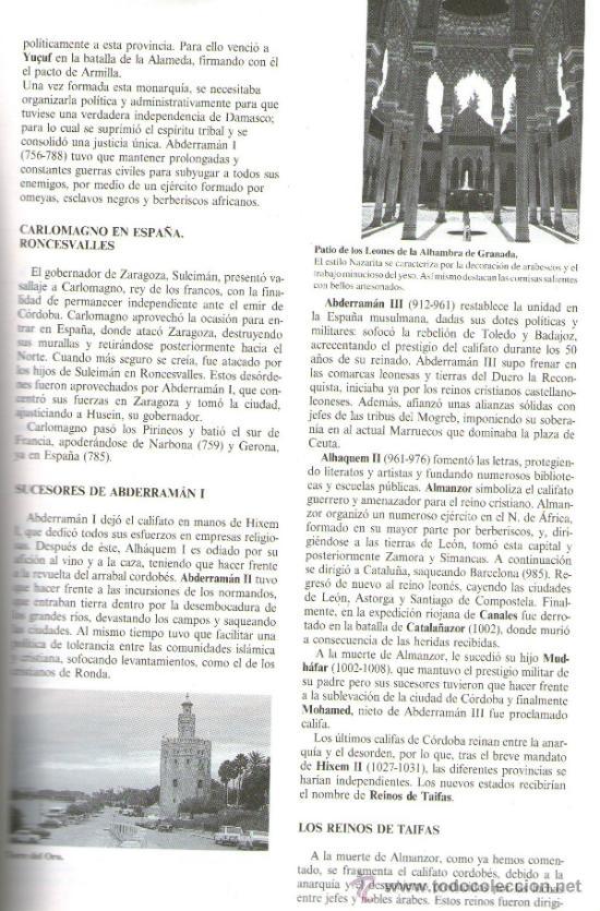 Coleccionismo Recortables: DETALLE PÁGINAS CENTRALES - Foto 2 - 33122607