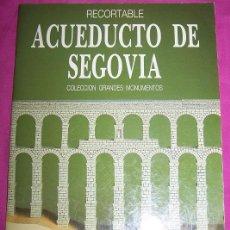 Coleccionismo Recortables: LIBRO RECORTABLE DEL ACUEDUCTO DE SEGOVIA. ED MERINO. ESCALA 1:125. Lote 151844254