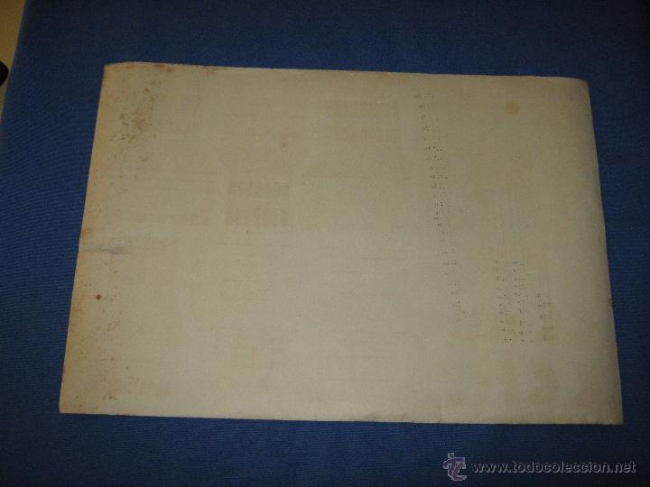 Coleccionismo Recortables: ANTIGUO RECORTABLE - EDICIONES LA TIJERA - SERIE MONUMENTOS Nº 1 - ALCAZAR DE TOLEDO - Foto 2 - 44939293