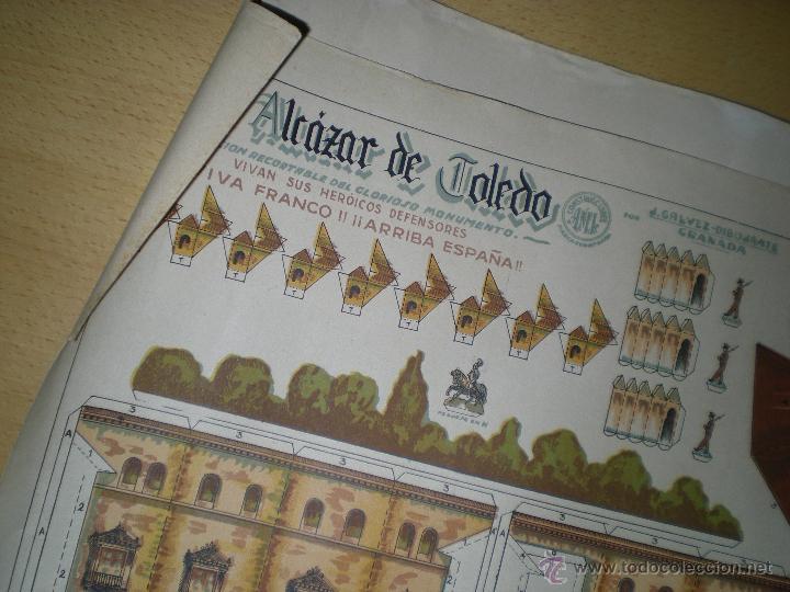 Coleccionismo Recortables: RECORTABLE ANTIGUO DE EL ALCAZAR DE TOLEDO - Foto 2 - 45636393