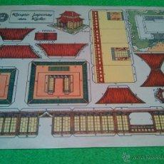 Coleccionismo Recortables: LOTE RECORTABLE KIOSCO JAPONES - RECORTABLES BRUGUERA. Lote 47551757