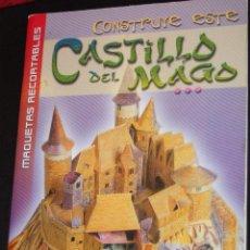 Coleccionismo Recortables: MAQUETA RECORTABLE : CASTILLO DEL MAGO. Lote 49326583