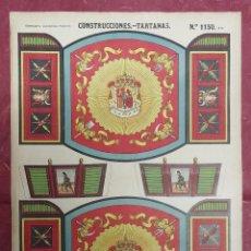 Coleccionismo Recortables: Nº 1150 RECORTABLE DE PALUZIE - CONSTRUCCIONES TARTANAS TOROS SAN ISIDRO - TEATRO. Lote 49573575