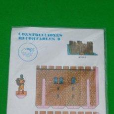 Coleccionismo Recortables: RECORTABLE MAVES AÑO 1981. Lote 50619788