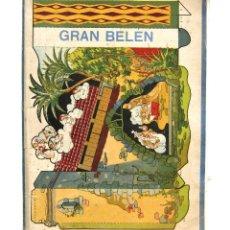 Coleccionismo Recortables: GRAN BELEN RECORTABLE EDITORIAL ROMA BARCELONA AÑOS 60 - NACIMIENTO NAVIDAD -. Lote 51730602